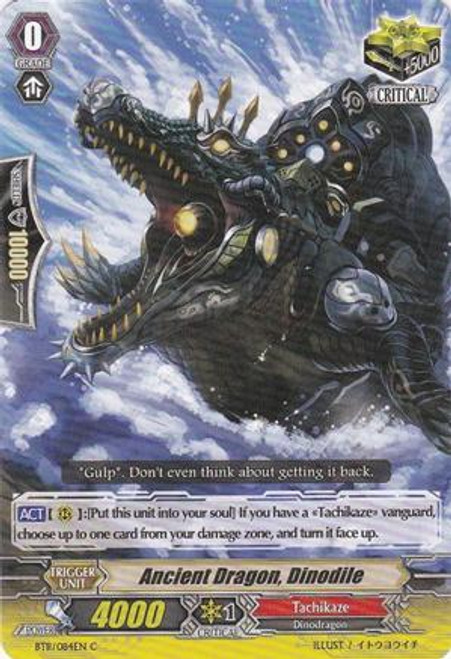 Cardfight Vanguard Seal Dragons Unleashed Common Ancient Dragon, Dinodile BT11/084
