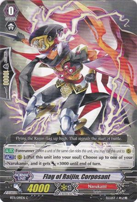 Cardfight Vanguard Seal Dragons Unleashed Common Flag of Raijin, Corposant BT11/091
