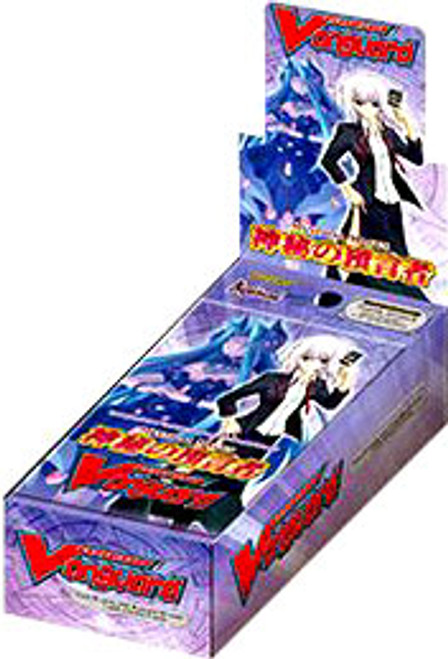 Cardfight Vanguard Mystical Magus Vol.7 Extra Booster Box [15 Packs]