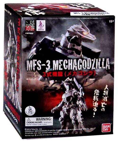 Godzilla Shokugan Kiryu Mini Figure [Mechagodzilla]