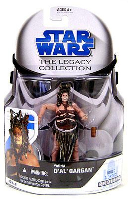 Star Wars Return of the Jedi Legacy Collection 2008 Droid Factory Yarna Dal Gargan Action Figure BD06