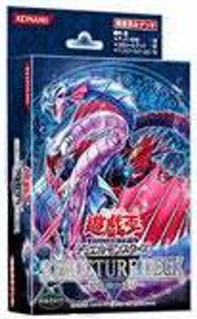 YuGiOh Structure Deck: Fury from the Deep Fury from the Deep Structure Deck [Japanese] [Sealed Deck]