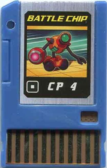 Capcom Mega Man Japanese PET CP 4 Battle Chip #066