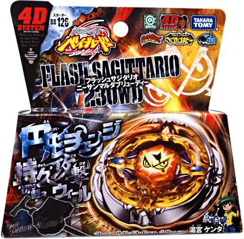 Beyblade Metal Fusion Japanese Flash Sagittario Starter Set BB-126