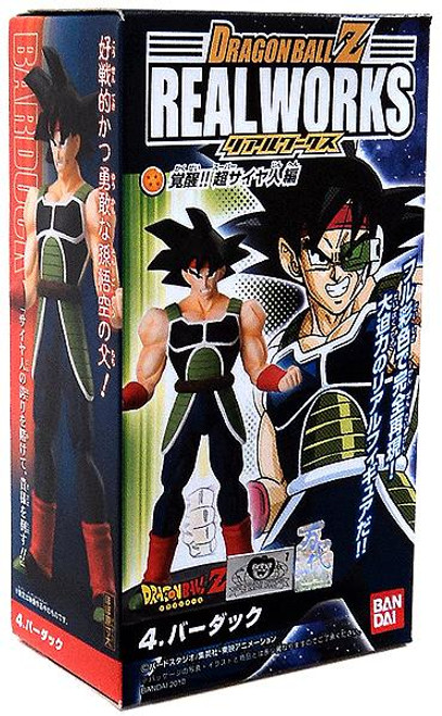Dragon Ball Z Real Works Collection Bardock PVC Figure