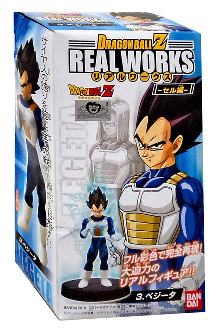 Dragon Ball Z Real Works Collection 3 Vegeta in Saiyan Armor PVC Figure [Damaged Package]