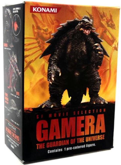 Gamera The Guardian of the Universe Random Trade Figure Action Figure