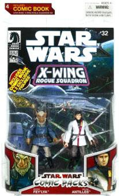 Star Wars Expanded Universe Comic Packs 2009 Borsk Fey'la & Wedge Antilles Action Figure 2-Pack