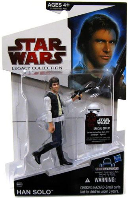 Star Wars A New Hope Legacy Collection 2009 Droid Factory Han Solo Action Figure BD30 [Stormtrooper Armor Parts]