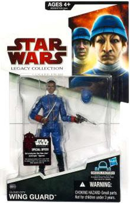 Star Wars The Clone Wars Legacy Collection 2009 Droid Factory Cloud City Wing Guard Action Figure BD50 [Dark Skin]