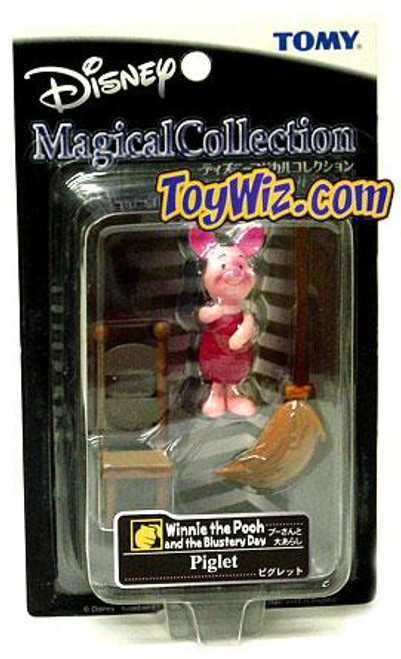 Disney Winnie the Pooh Magical Collection Piglet 4-Inch Figure #030