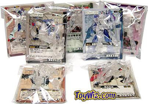 Gundam Imported Set of 7 PVC Figures