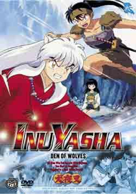 InuYasha Den of Wolves DVD [Volume 13]