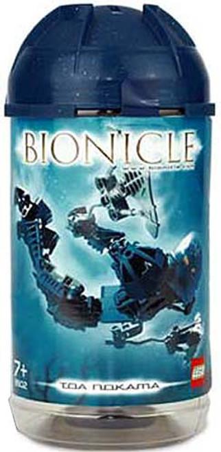 LEGO Bionicle Toa Metru Nui Toa Nokama Set #8602