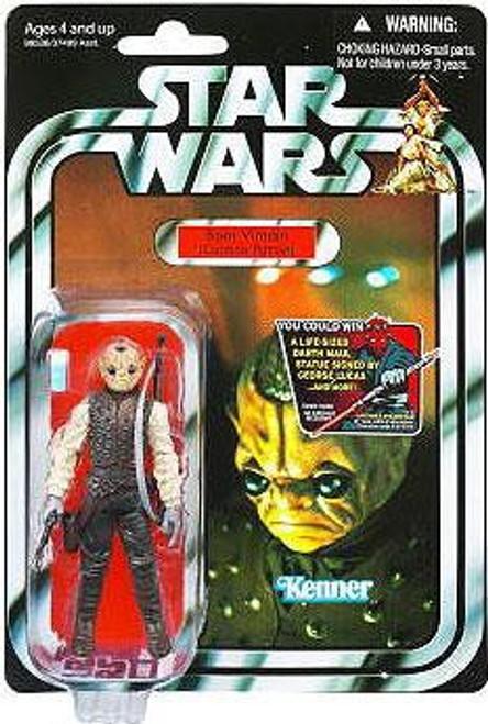 Star Wars A New Hope Vintage Collection 2012 Bom Vimdin Action Figure #53 [Cantina Patron]
