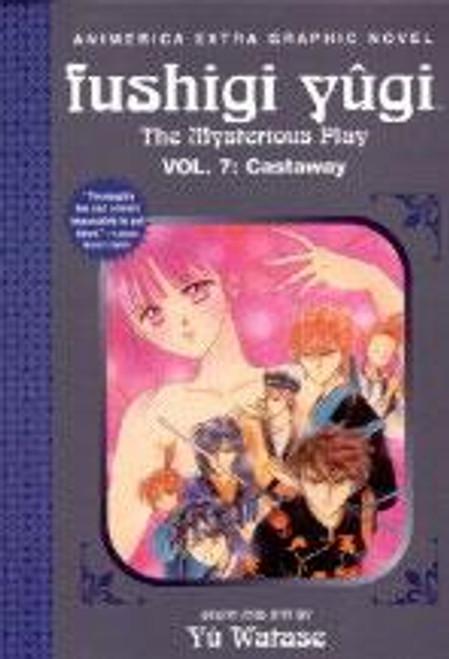 Fushigi Yugi Manga Animanga Extra Graphic Novels The Mysterious Play - Castaway Graphic Novel [Volume 7]