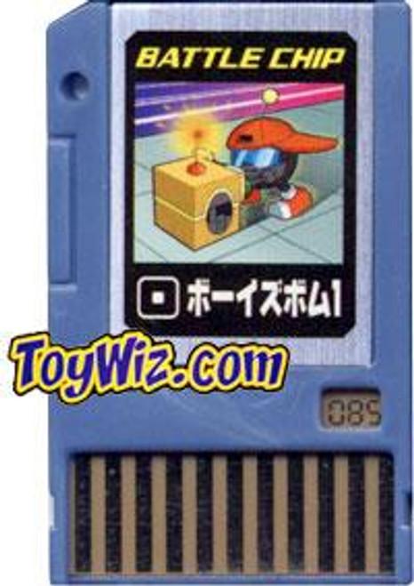 Capcom Mega Man Japanese PET Boys Bomb 1 Battle Chip #085