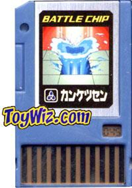 Capcom Mega Man Japanese PET Geyser Battle Chip #045