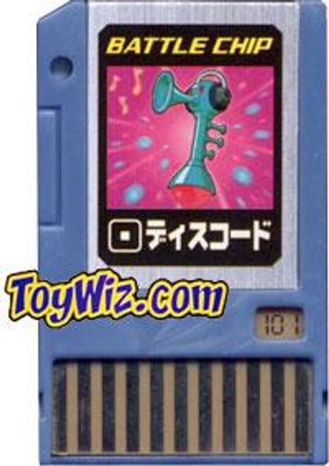 Capcom Mega Man Japanese PET Discord Battle Chip #101