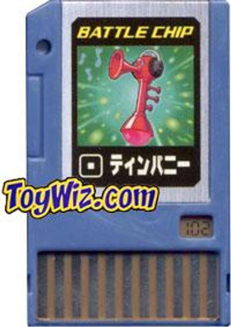 Capcom Mega Man Japanese PET Timpani Battle Chip #102
