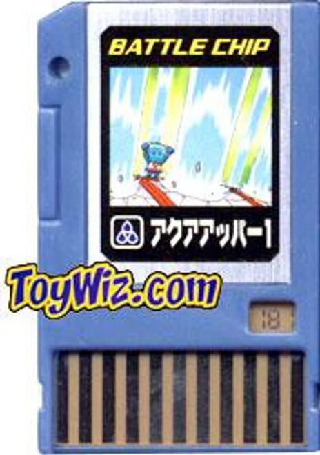 Capcom Mega Man Japanese PET Aqua Upper 1 Battle Chip #181