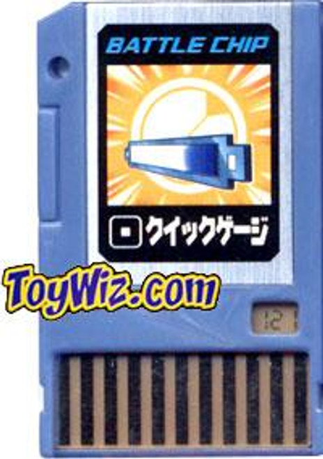 Capcom Mega Man Japanese PET Quick Gauge Battle Chip #121