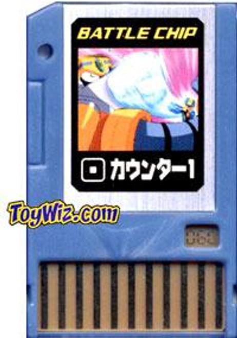 Capcom Mega Man Japanese PET Counter 1 Battle Chip #060