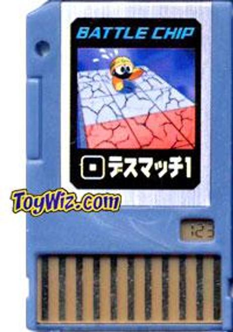 Capcom Mega Man Japanese PET Death Match 1 Battle Chip #123