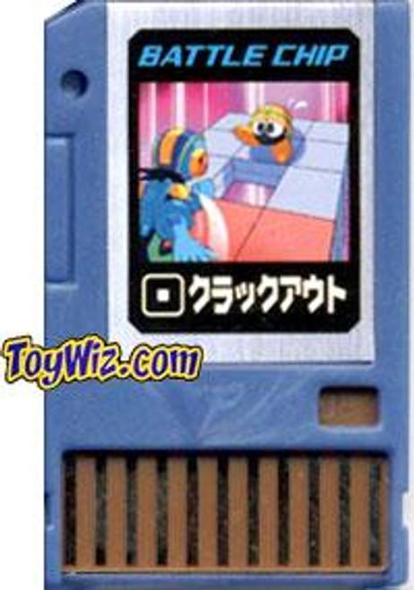 Capcom Mega Man Japanese PET Clockout Battle Chip #091