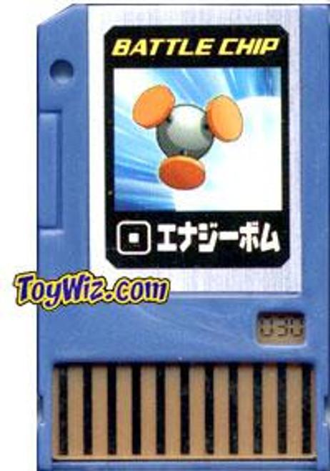 Capcom Mega Man Japanese PET Energy Bomb Battle Chip #030