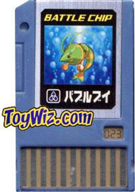 Capcom Mega Man Japanese PET Bubble Vee Battle Chip #023