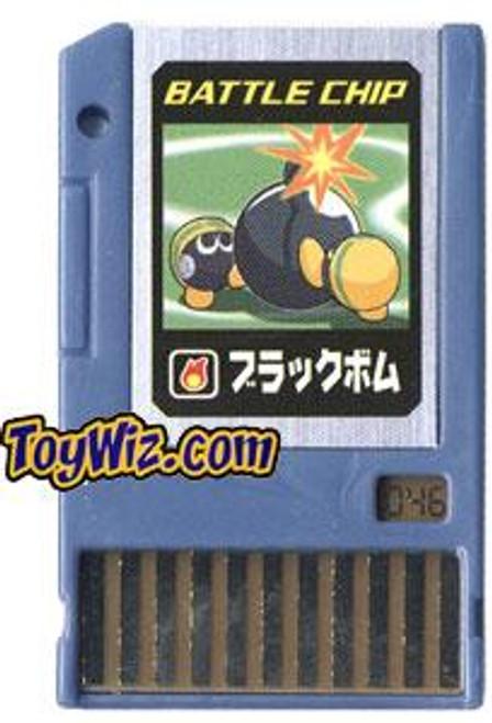 Capcom Mega Man Japanese PET Black Bomb Battle Chip #046