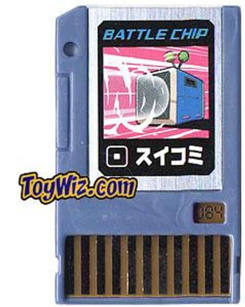 Capcom Mega Man Japanese PET Vacuum Battle Chip #084