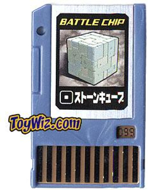 Capcom Mega Man Japanese PET Stone Cube Battle Chip #099
