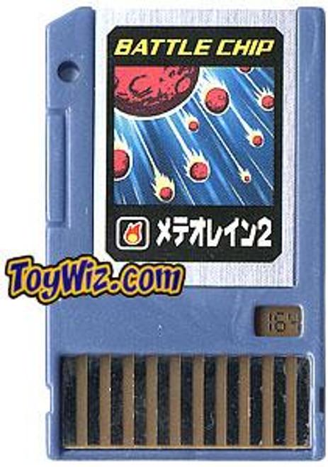 Capcom Mega Man Japanese PET Meteor Rain 2 Battle Chip #164
