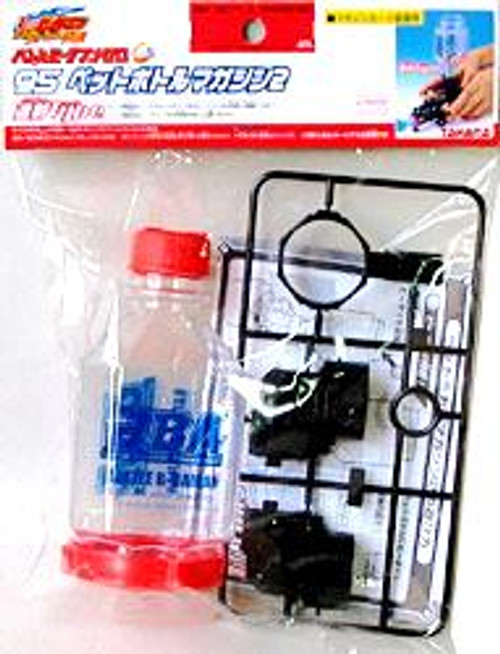 B-Daman Japanese Plastic Bottle Magazine 2 #95