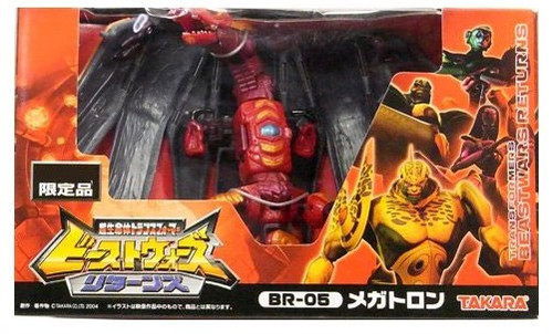 Transformers Japanese Beast Wars Returns Mega Megatron Mega Action Figure BR-05