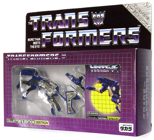 Transformers Japanese Collector's Edition Cobalt Sentry Cassettes Action Figure Set [Howlback & Garboil]