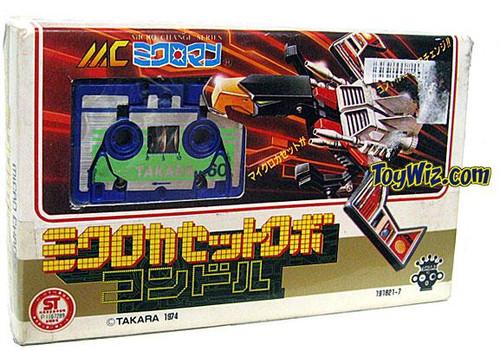 Transformers Japanese Micro Change Diaclone Colbalt Sentry Laserbeak Exclusive Action Figure MC-03