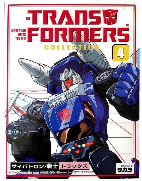 Transformers Japanese Collector's Series Tracks Action Figure #4