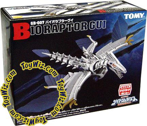 Zoids Genesis Bio-Raptor Gui Model Kit GB-007