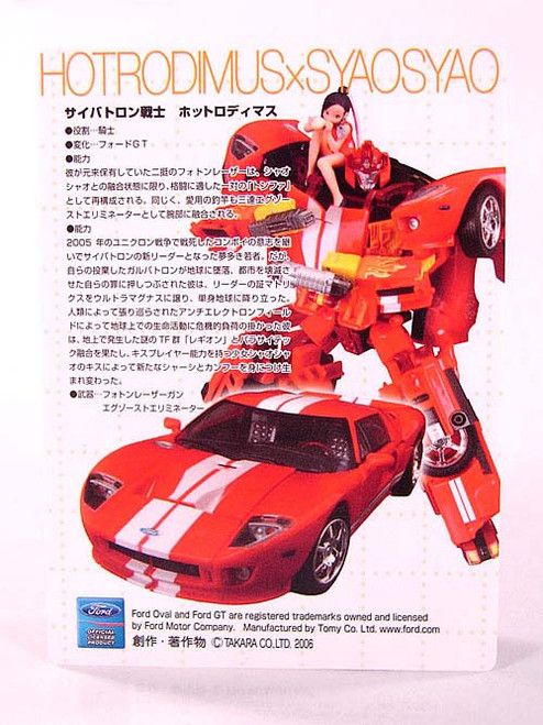 Transformers Japanese Binaltech Ford GT Hot Rodimus Action Figure BTA-05