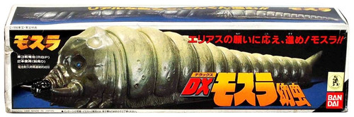 Godzilla DX Battery Operated Mothra Larvae Figure [1996]