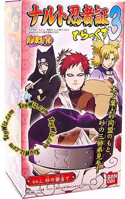 Naruto Gaara's Purple Sash Sand Village Headband