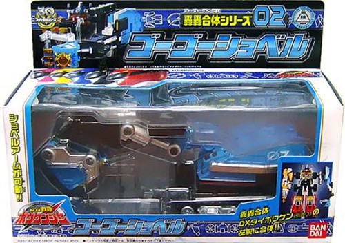 Power Rangers Operation Overdrive Light Blue Ranger Zoid Vehicle Action Figure Vehicle [Japanese]