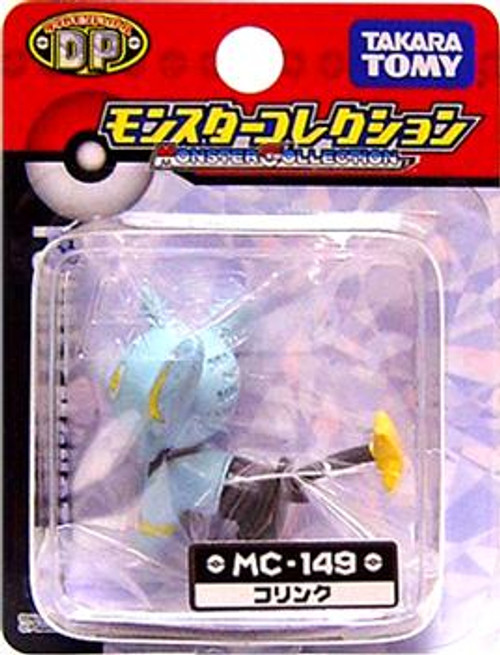 Pokemon Diamond & Pearl Monster Collection Shinx PVC Figure MC-149 [Japanese]