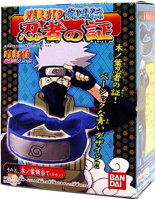 Naruto Kakashi's Headband