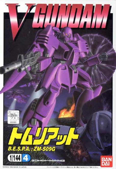 V Gundam B.E.S.P.A. #4 ZM-S09G Model Kit #4