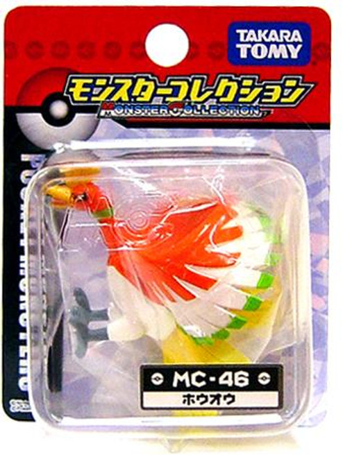Pokemon Diamond & Pearl Monster Collection Ho-Oh PVC Figure MC-46 [Japanese]