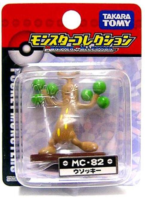 Pokemon Diamond & Pearl Monster Collection Sudowoodo PVC Figure MC-82 [Japanese]